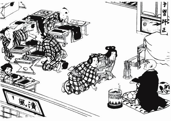 Повседневная жизнь в эдо