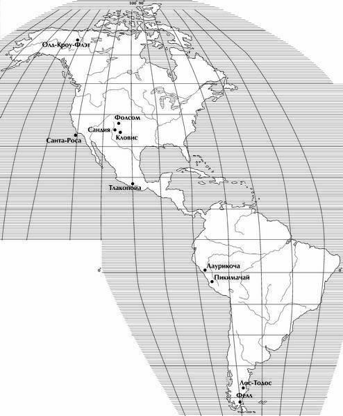 Северной и Южной Америки