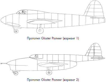 Gloster G.40 Pioneer,