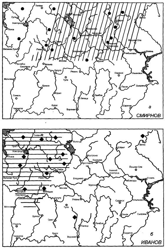 Рис.VII-4. Распространение частых фамилий (4 карты) Штриховкой обозначена локализация фамилий по В.А. Никонову [1988], дискретными значками - наши данные